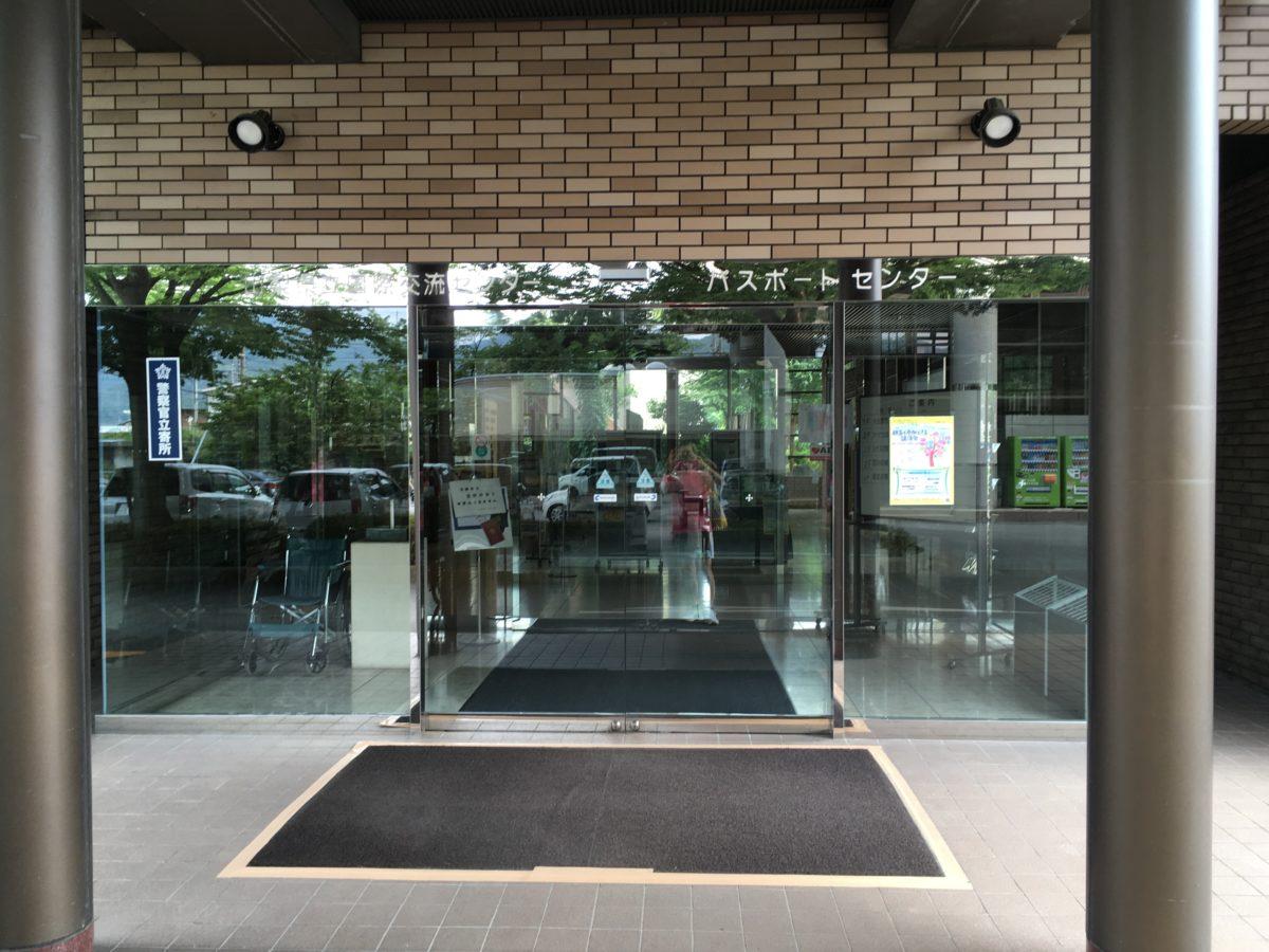hippo講演会 in 山梨県国際交流センター