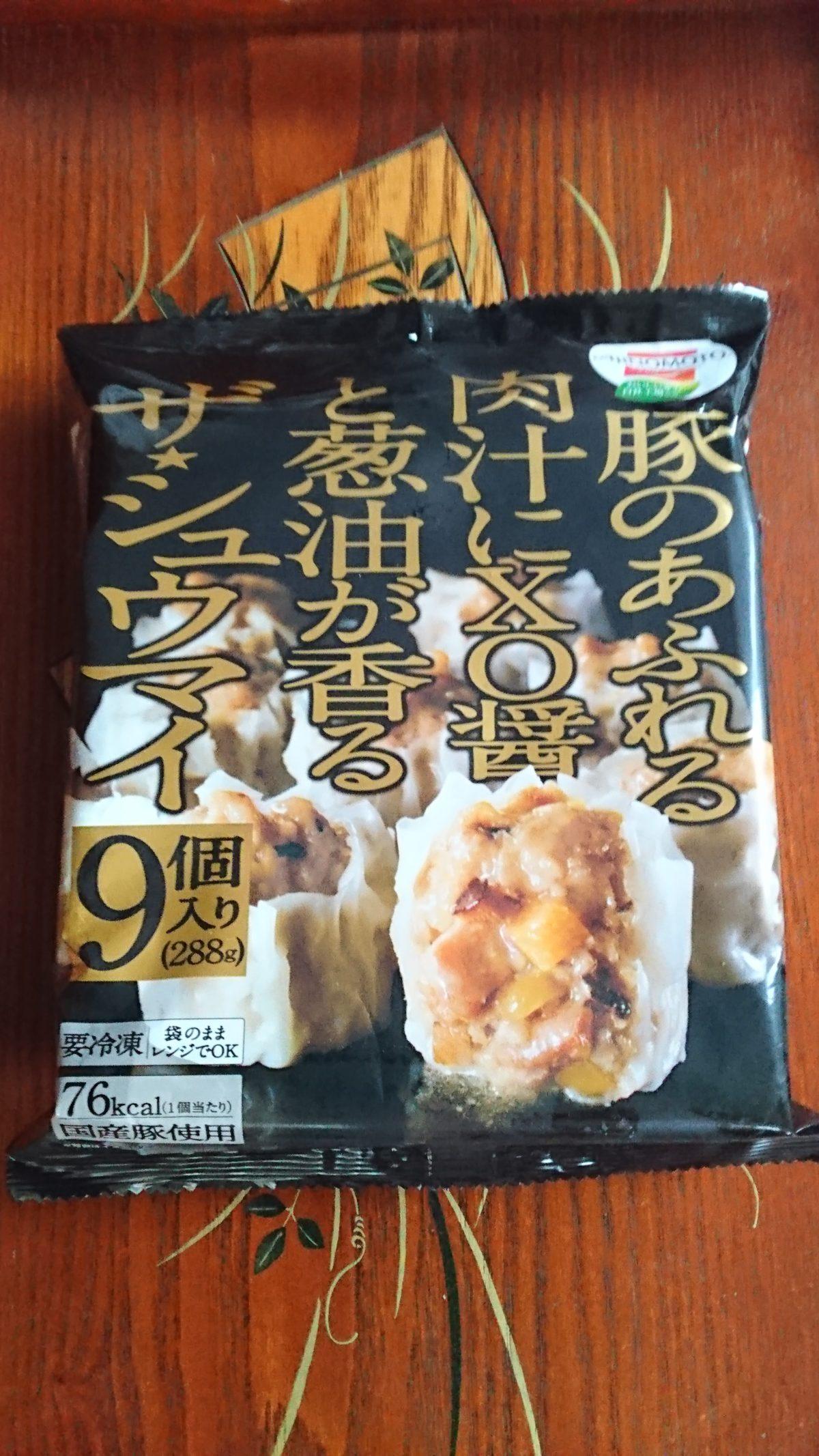ザ★シュウマイ 味の素