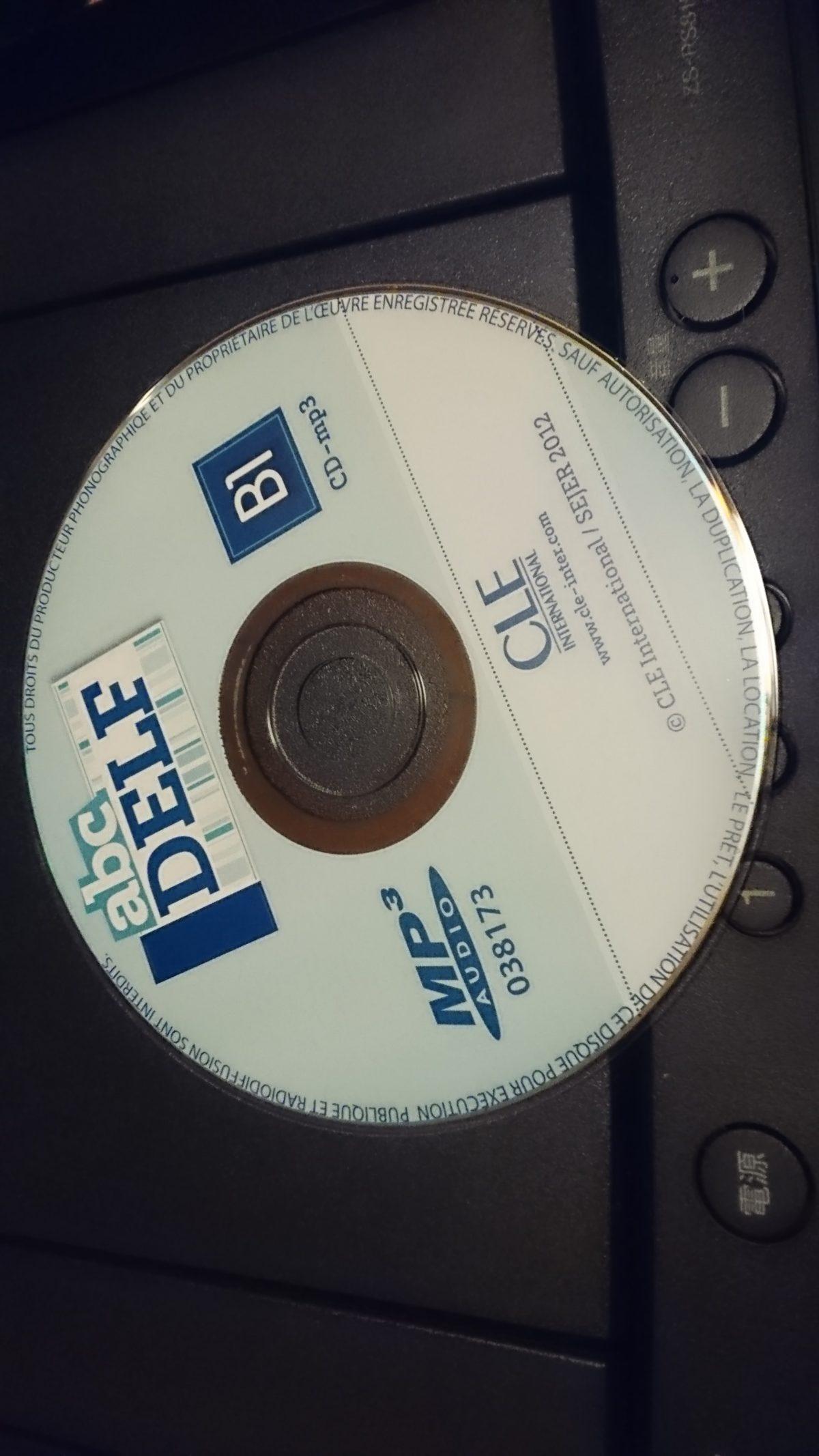 MP3再生