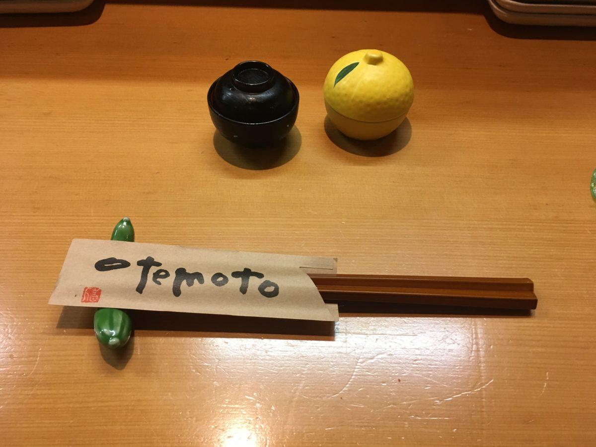 京都の締め
