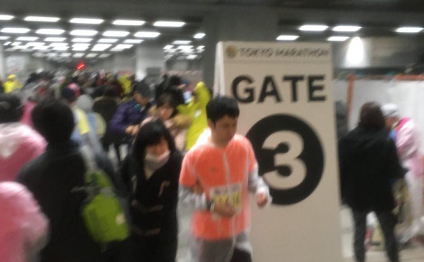 音で振り返る、東京マラソン