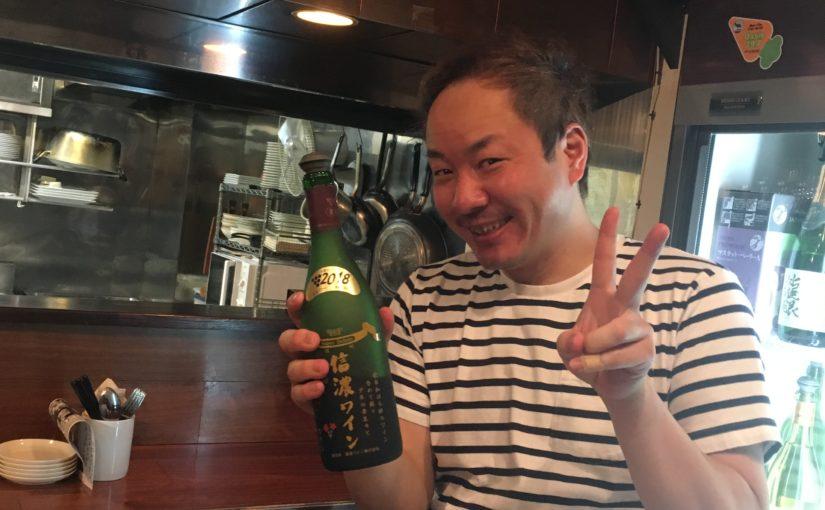 ワイン酒場かもしや  松本