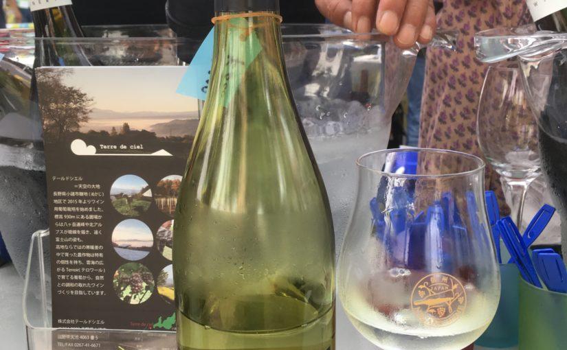 ワイン&シードルガーデンin Nagano2019