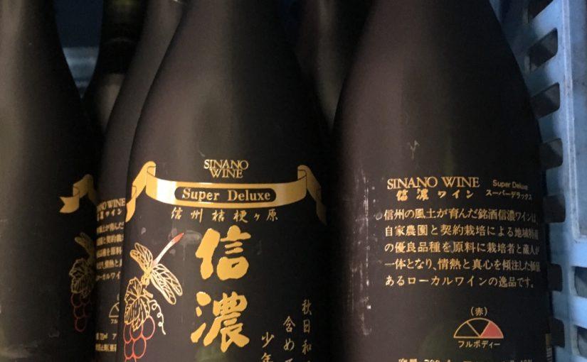 SpD R bottling